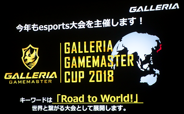 Road to World!!