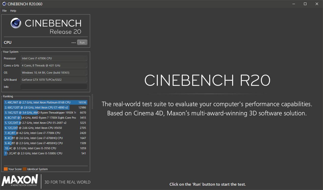 CINEBENCH R20 メニュー画面